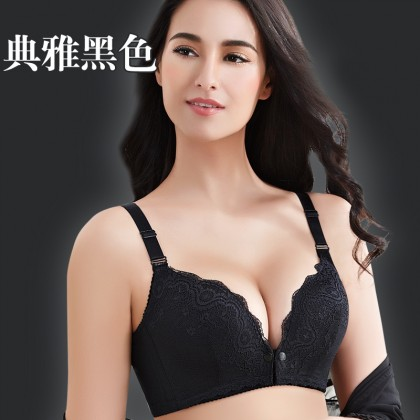 Women Gather Type No Steel Ring Front Button Pregnant Bra Maternity Underwear
