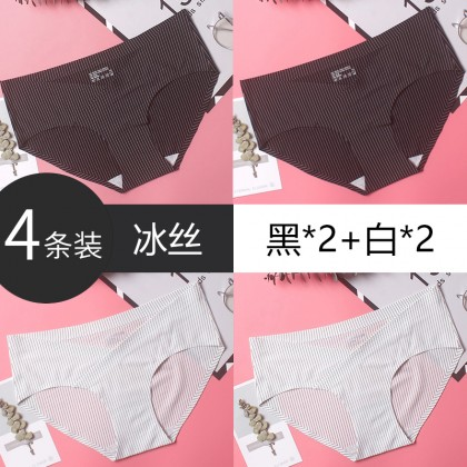 Maternity Clothing Underwear Pregnant Women Cotton Low Waist Thin Section Cotton