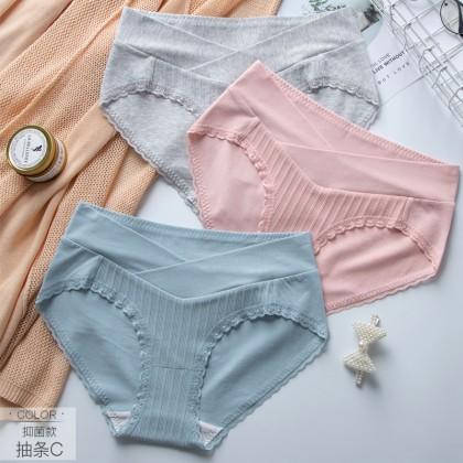 Maternity Clothing Underwear Soft Cotton ComfortableLow Waist Pregnancy Wear